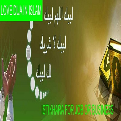 ISTIKHARA FOR JOB OR BUSINESS