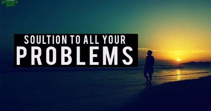 ALL PROBLEM SOLUTIONS