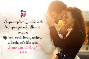 DUA TO MAKE WIFE LOVE YOU